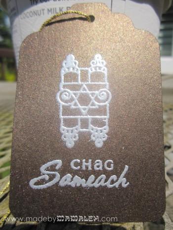 Chag Sameach Gift Tag