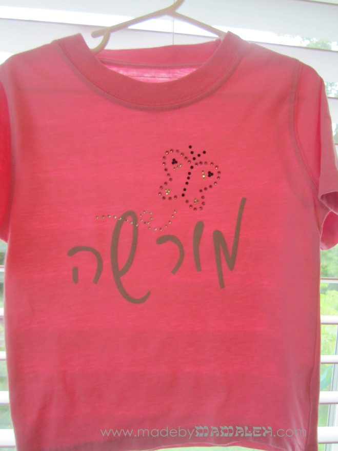 Hebrew name tee with rhinestone butterfly