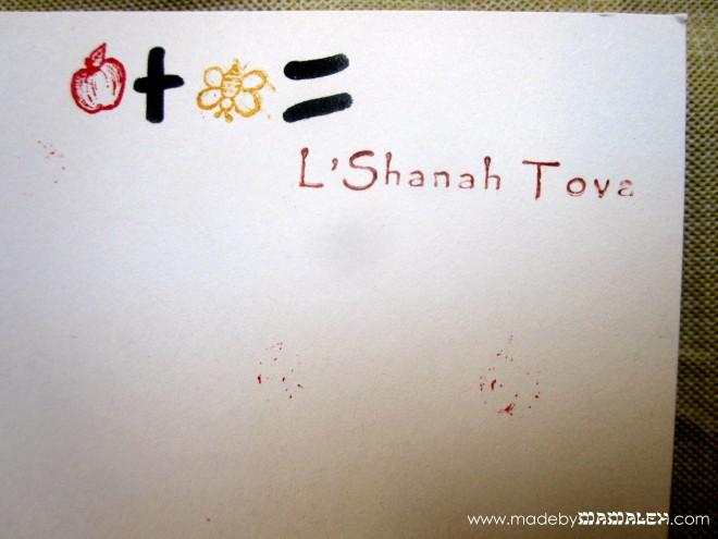 Rosh Hashanah equals...
