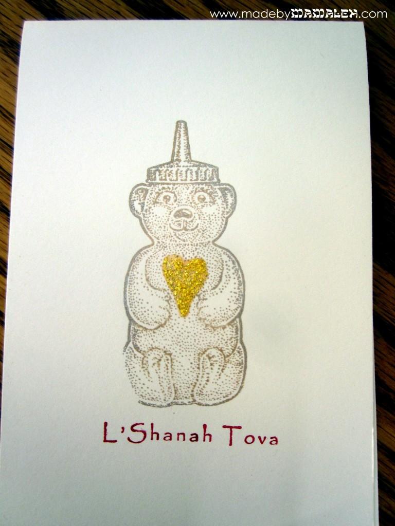 Hand-stamped Rosh Hashanah Card