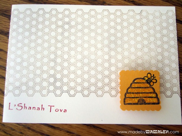Handstamped Rosh Hashanah card