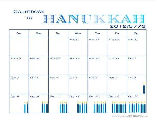 Printable Chai to Hanukkah Calendar 2012