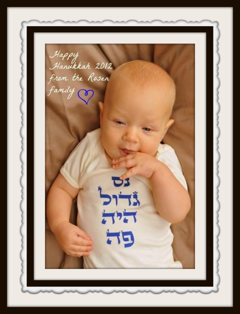 Hanukkah baby onesie
