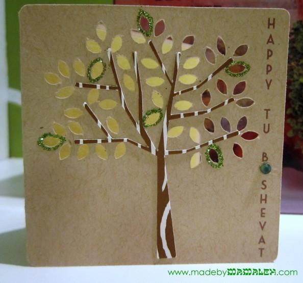 Itty Bitty Tu B'Shevat Card madebymamaleh.com