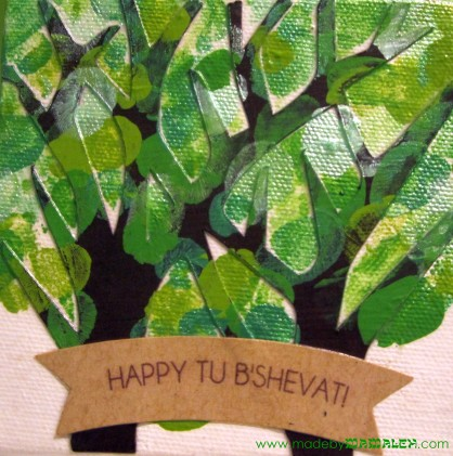 Tu B'Shevat Mini Canvas Art