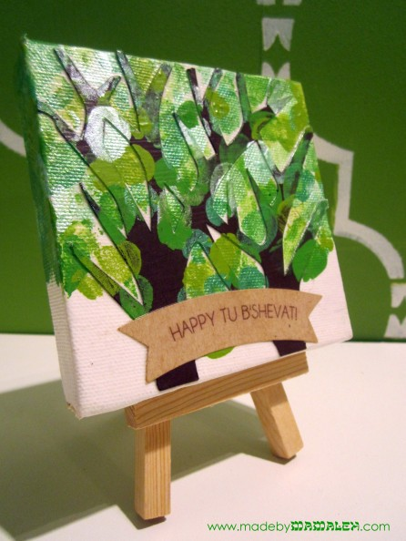 Kid-Friendly Tu B'Shevat Mini Canvas