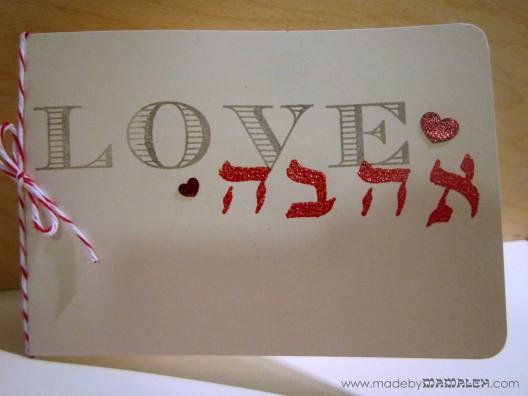 Love/Ahava Valentine