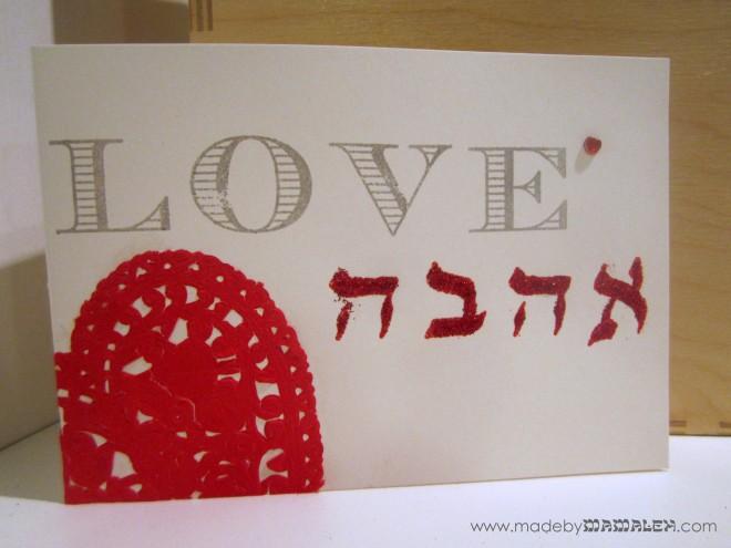 Ahava Love handmade card
