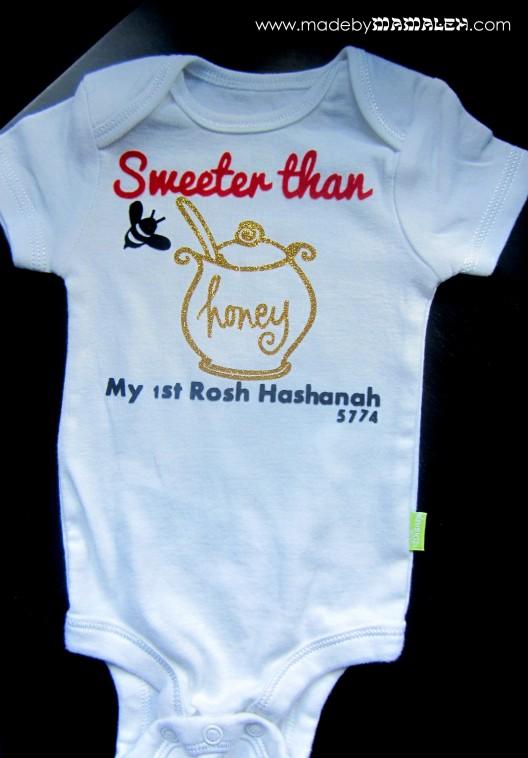 DIY Baby's First Rosh Hashanah bodysuit