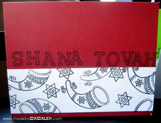 DIY Rosh Hashanah Card