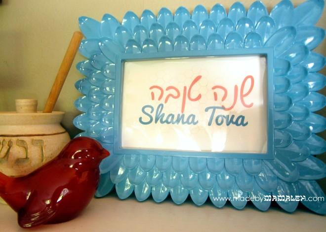 Rosh Hashanah Shana Tova Printable madebymamaleh.com