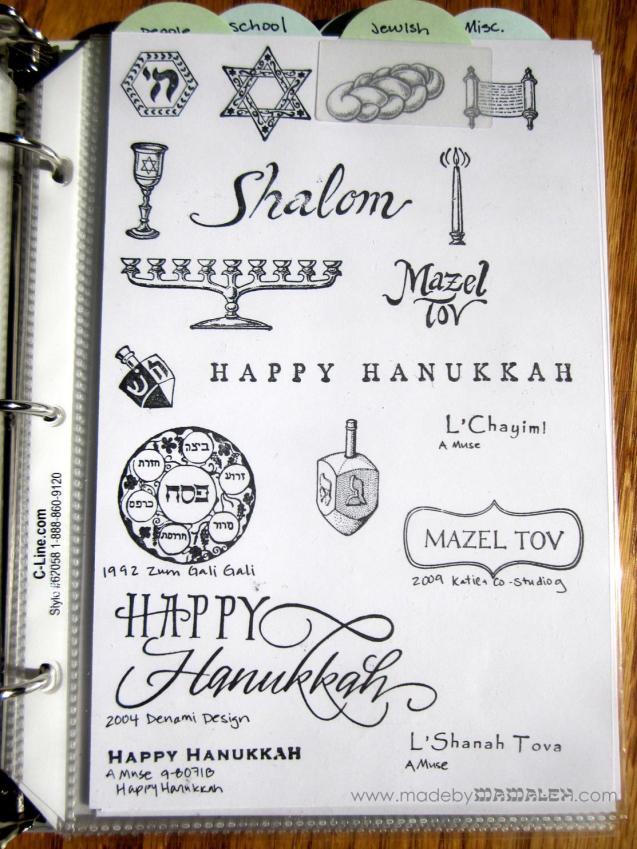stamp binder madebymamaleh.com