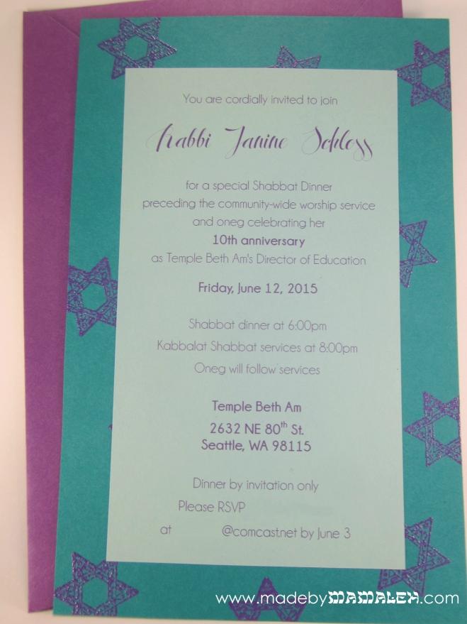 Rabbi Anniversary Invite madebymamaleh.com